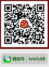 特乐福微信二维码