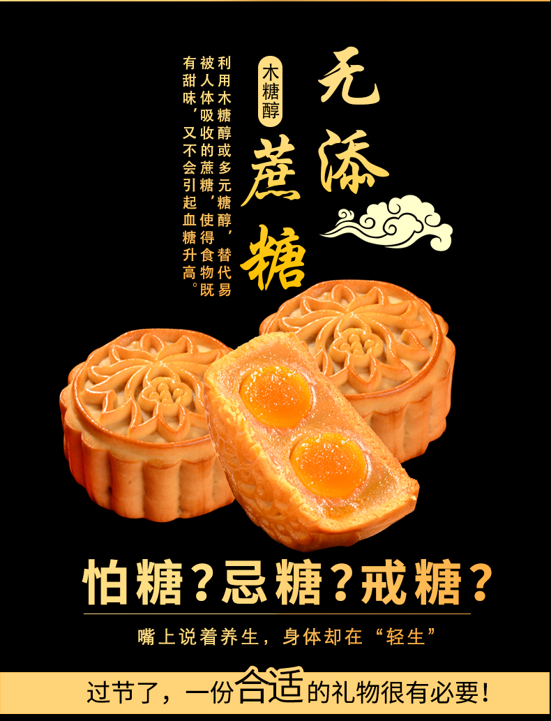 万博app官方下载手机版酥皮月饼口味