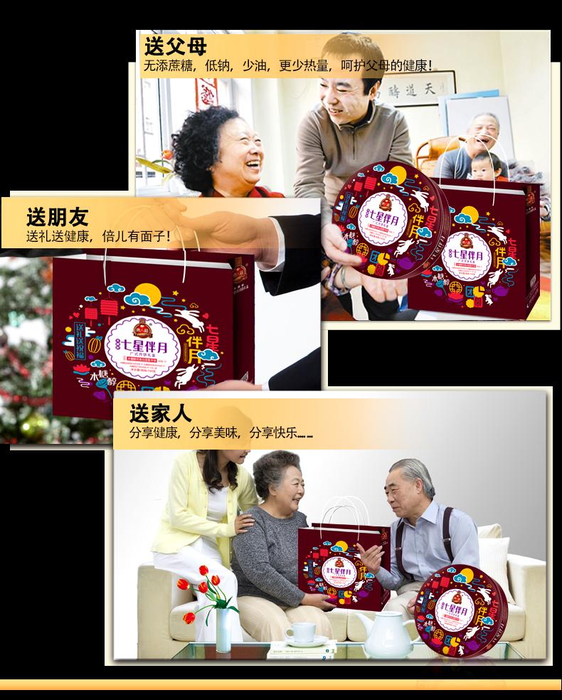 万博app官方下载手机版双黄月饼礼盒