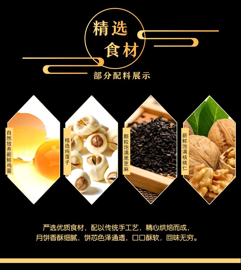 唐人福万博app官方下载手机版月饼送礼