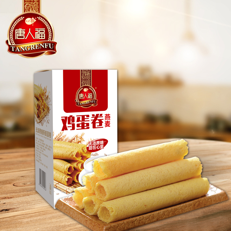 万博app官方下载手机版粗粮燕麦鸡蛋卷(纸盒装)100g