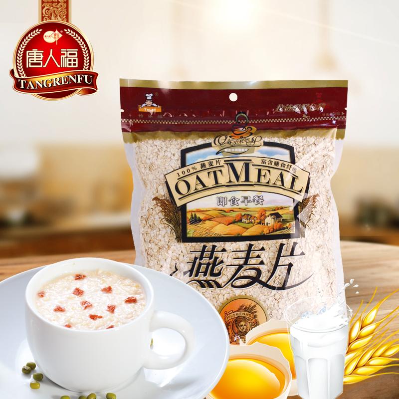 特乐福即食早餐燕麦片700g