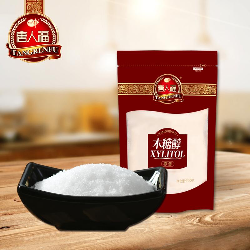 木糖醇特制幼沙调和糖