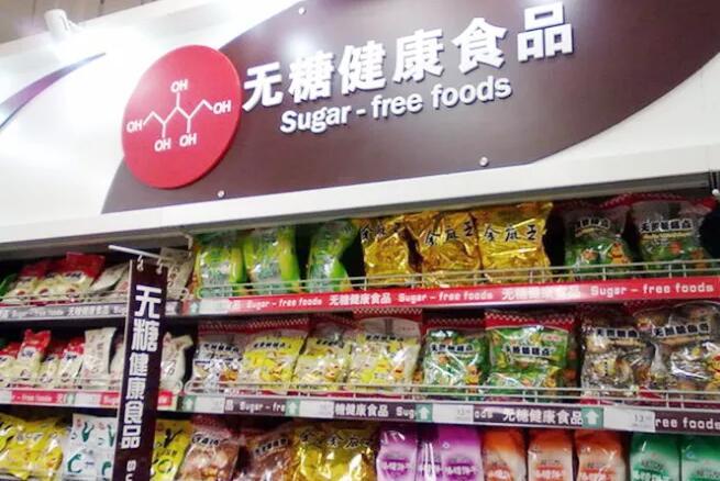 万博app官方下载手机版健康食品