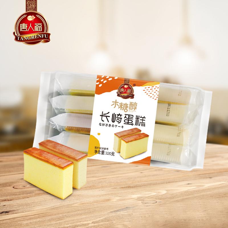 木糖醇长崎蛋糕